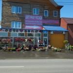 Наш магазин_3